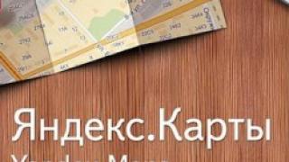 Добавляем Яндекс.Карту в магазин