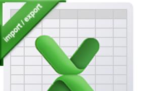 Новая функция: Экспорт товаров в Excel